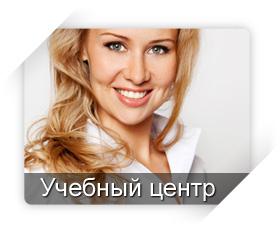 Он клиник хабаровск официальный сайт