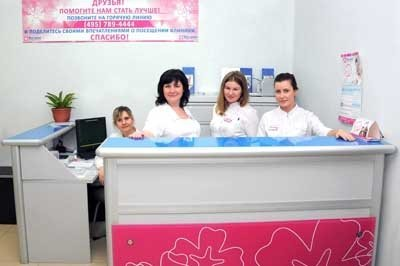 Детская поликлиника вокзальная 112 магнитогорск