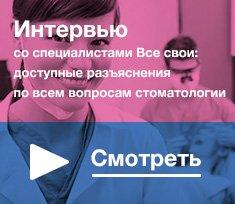 Артемовская детская больница артем